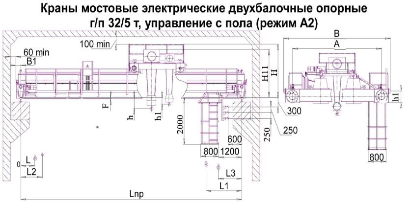 Схема мостового крана 32,5т