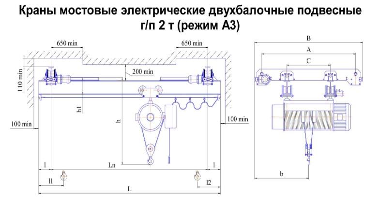 Схема мостового крана гп2