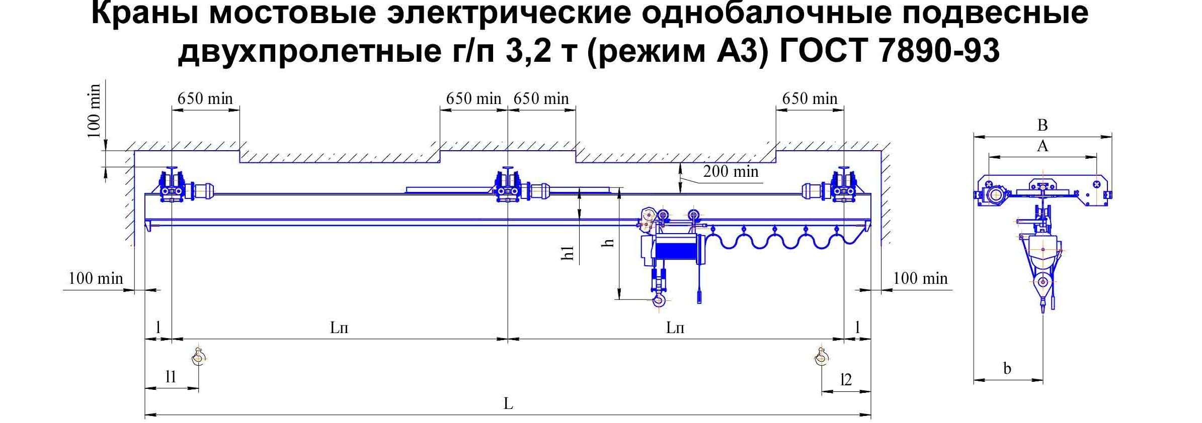 ГОСТ 789093 Краны мостовые однобалочные подвесные