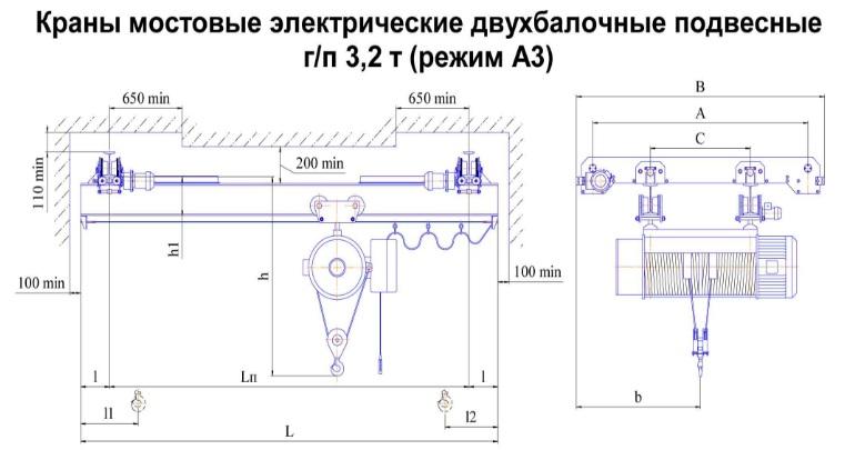 Схема мостового крана гп 3,2т