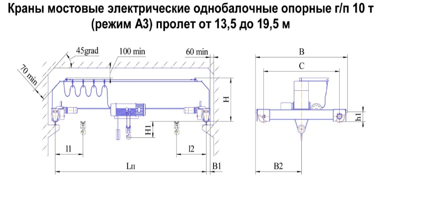 Схема кран-балки 10 гп