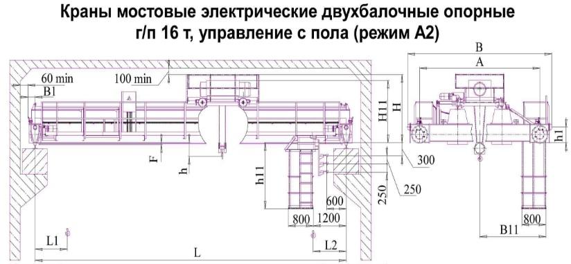 Схема мостового крана 16т