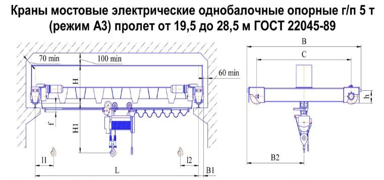 Схема мостовой однобалочный гп5
