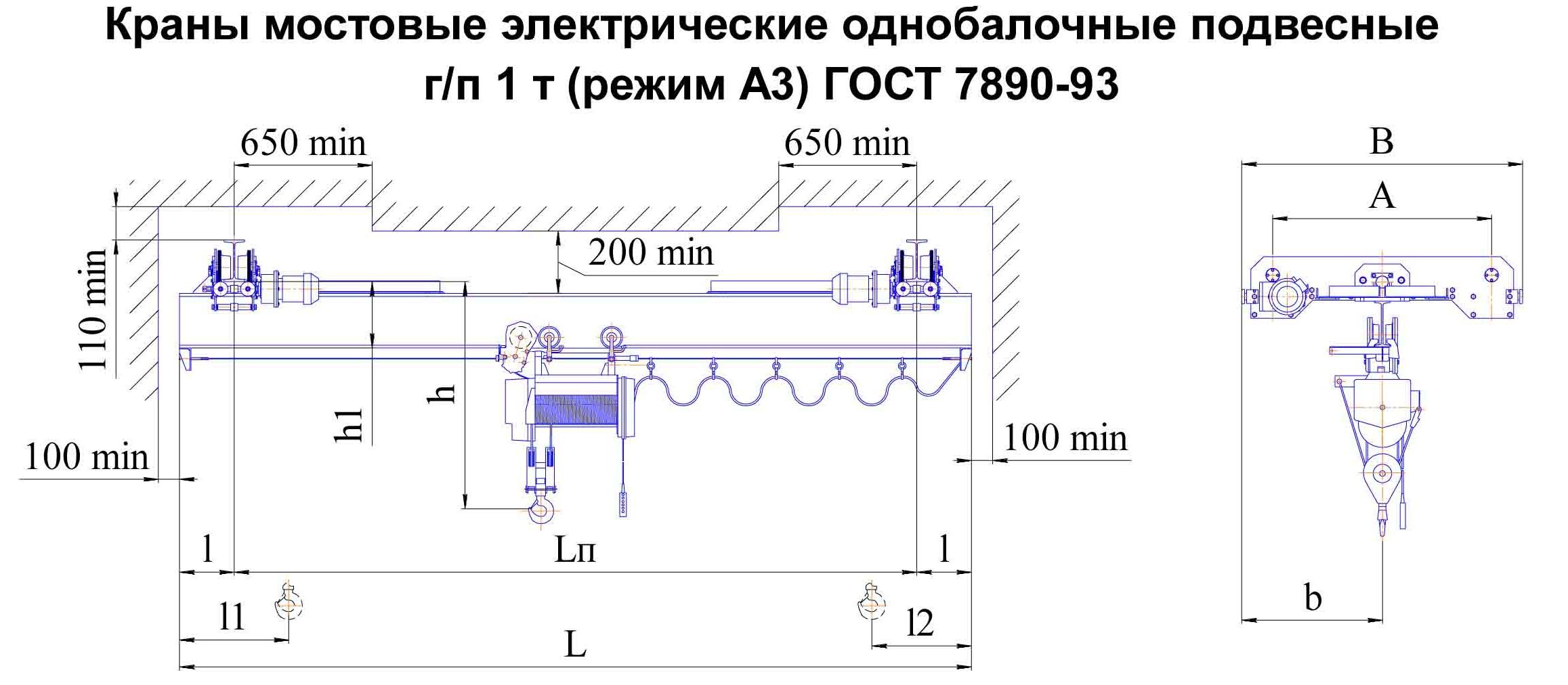 Схема кран балки фото