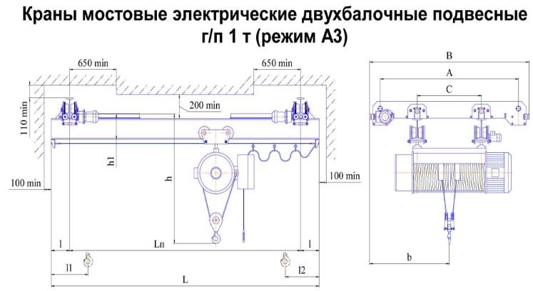 Схема мостового крана гп1