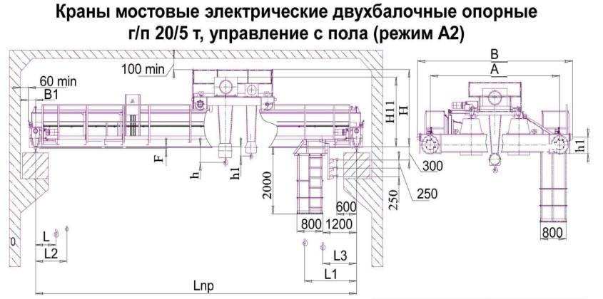 Схема мостового крана 20/5т