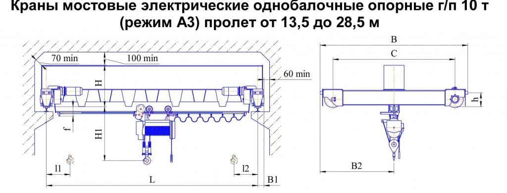 Кран балка 10 тонн электрическая схема